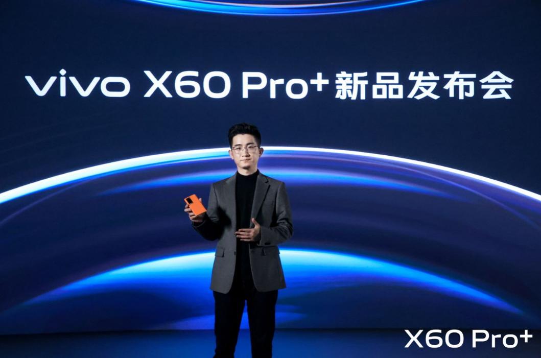 vivoX60Pro+正式发布,专业影像让创作更随心所欲 好物资讯 第1张