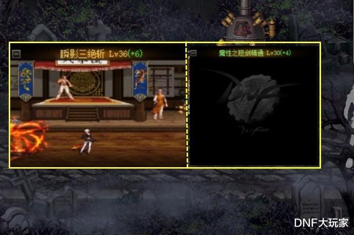 DNF:勋章之塔真神诞生,剑宗1刀秒50层,Bug三绝斩功不可没 - 游戏资讯(早游戏)