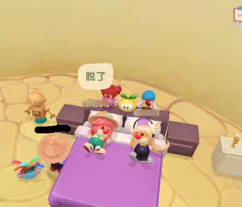 """《【煜星app注册】《摩尔庄园》迷惑行为,""""裸奔""""被抓,这是儿童游戏吗?》"""