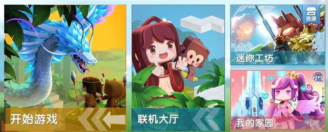 《【煜星娱乐平台怎么注册】迷你世界坐骑VS我的世界坐骑,迅猛龙VS雄狮,你更喜欢哪一个?》