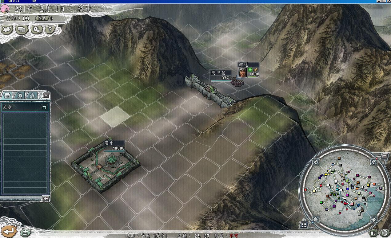 《三国志11》老玩家绝不外传的易攻难守城市盘点,拼命也要抢到! - 游戏资讯(早游戏)