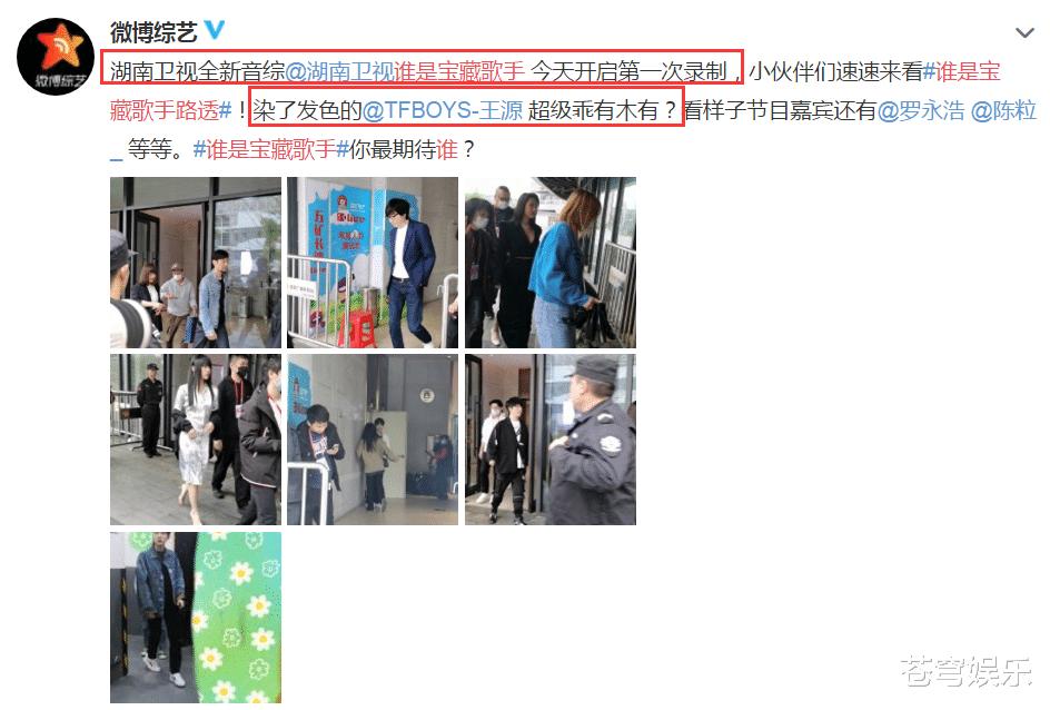"""王俊凯《恰好是少年》定档,王源也入驻新综!""""歌手源""""再次上线"""