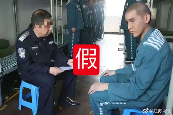 """网疯传吴亦凡被""""爆捅菊花"""":闻排泄物入睡,情绪崩溃"""