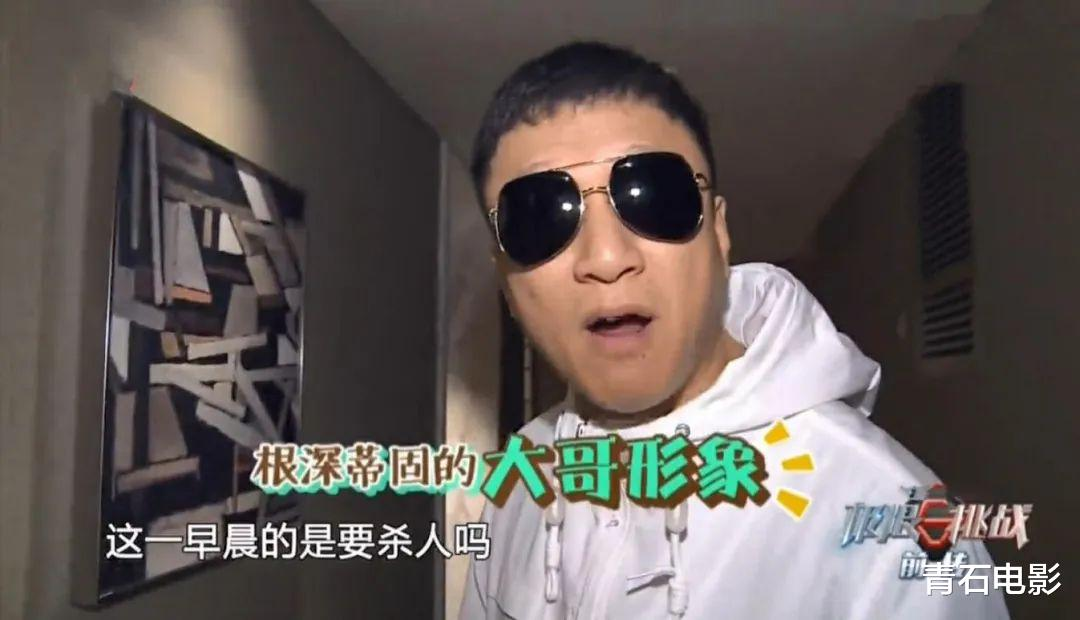 """""""七季元老""""王迅被泼洗脚水,暴露了《极限挑战》的致命缺点"""