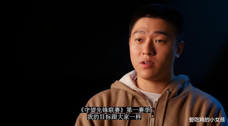 《【煜星平台注册网址】守望先锋:职业选手的