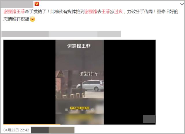杨幂谢霆锋被捏造酒店私会现场照,两人近况曝光私下关系仅是朋友