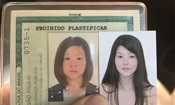 """《【煜星在线娱乐】Mayumi被嘲""""电竞乔碧萝""""?看她曝光的翻车证件照,粉丝都不敢认》"""