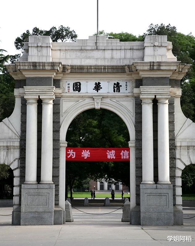 中国科学手艺大学为何与清北差异愈来愈大?