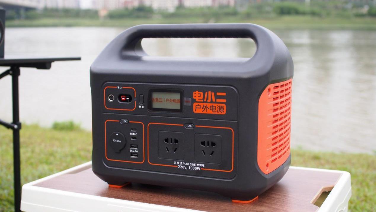 堪比小型发电机,1000W大功率还能吃火锅,电小二户外电源评测