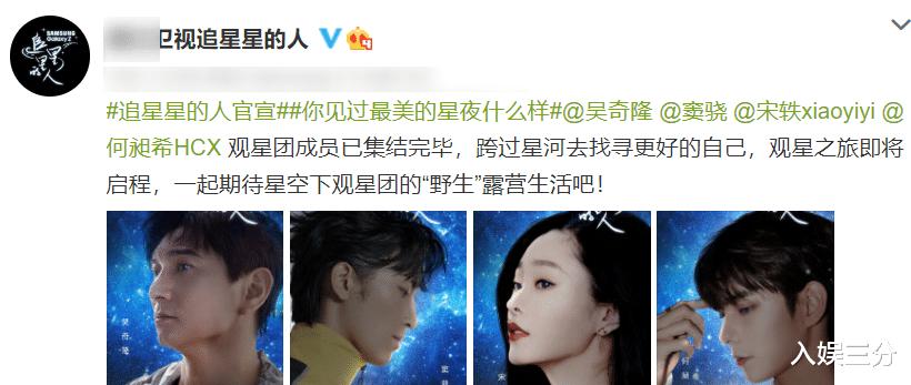 吴奇隆加盟治愈真人秀,并合作三位当红艺人,这阵容不追很可惜!