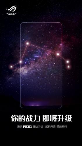 新一代ASUSROG5游戏手机后壳谍照曝光 数码科技 第3张