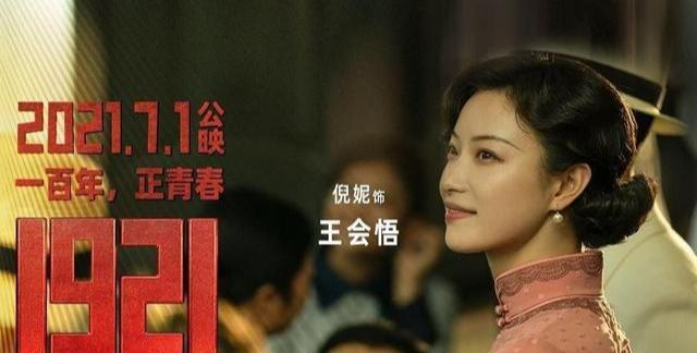 娱乐圈的新闻_短发倪妮太惊艳?和黄轩演绎高甜配偶,诠释出恋爱最美妙的容貌!