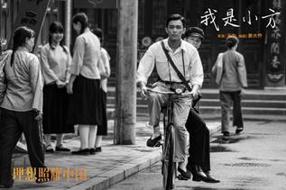 """娱乐新闻报道_站在历史纵深处回望建党百年,《理想照耀中国》以""""理想""""点燃青春"""