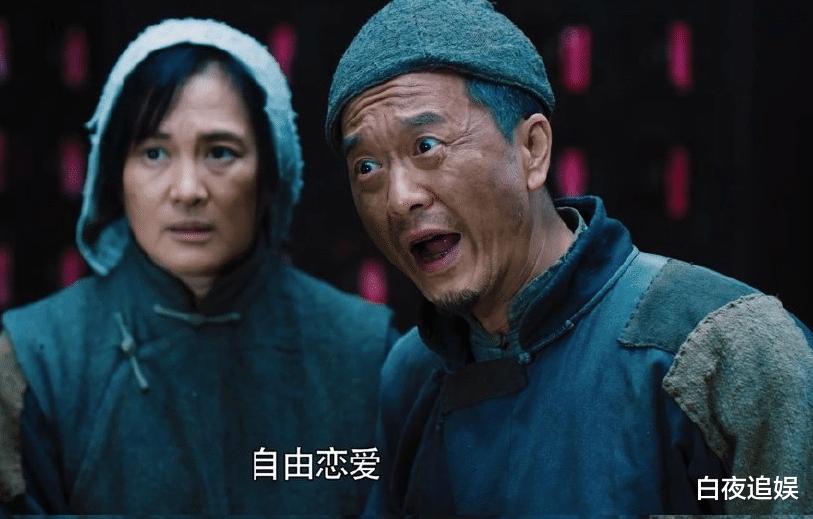 蒋欣新剧开播19天收视率绝佳,这位43岁男演员是真惊艳(蒋欣2018演的电视剧)