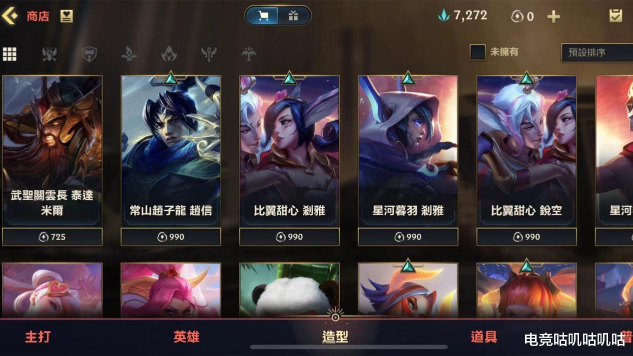 《【煜星娱乐登录注册平台】LOL手游版本更新:新英雄卡特即将上线,EZ和诺手喜获加强》