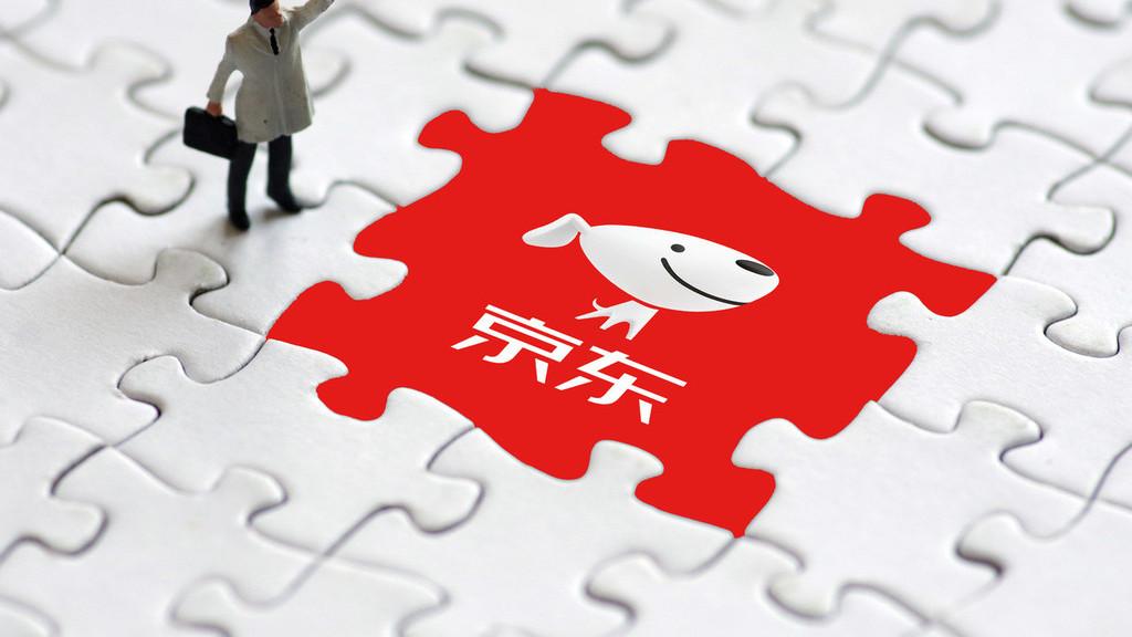 企业级,市场企业,能力,采购,用户,中小企业