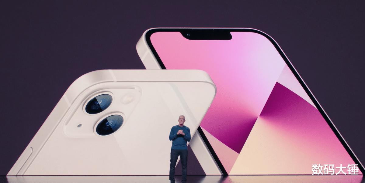 iPhone 13支持高刷還降價,網友:小場面,它才是蘋果發佈會的主角
