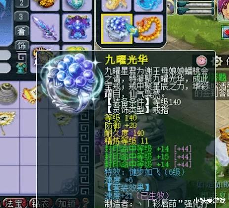 《【煜星app注册】梦幻西游:曲阜孔庙迎来一位神豪,一个月花400万,服战方寸启航》