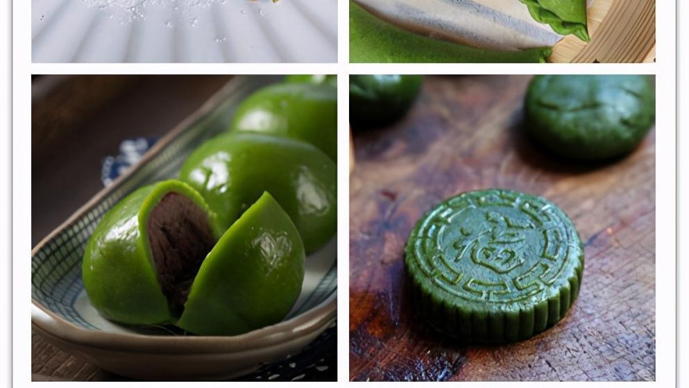 """分享4种不同青团的做法,""""团、饺、馃、粑粑"""",都是经典的味道"""