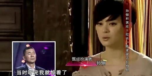 娱乐新新闻_《甄嬛传》曹朱紫:陈建斌都不搭理我们,全剧只对一个女人好