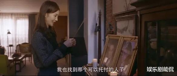 北辙南辕:戴细雨刘梁周终局成迷,两处细节让我不期望两人在一同