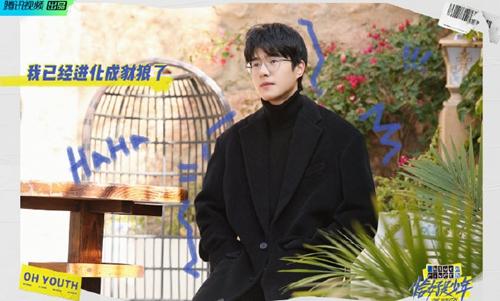 恰好是少年:刘昊然抢不到痛仰乐队现场票点评被正主翻牌