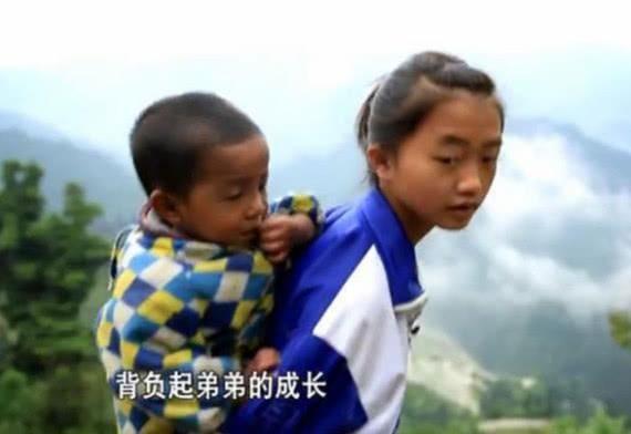 """《变形计》里的""""神仙妹妹"""":因父生病辍学,今成网红养活一家人"""
