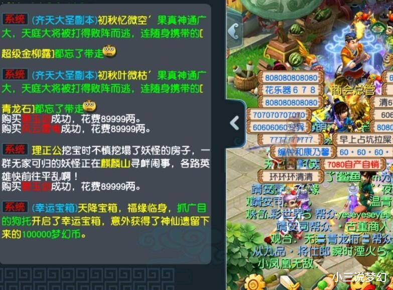 梦幻西游:极限杀人力劈需要拥有的技能,两个版本,都需要四特殊 - 游戏资讯(早游戏)