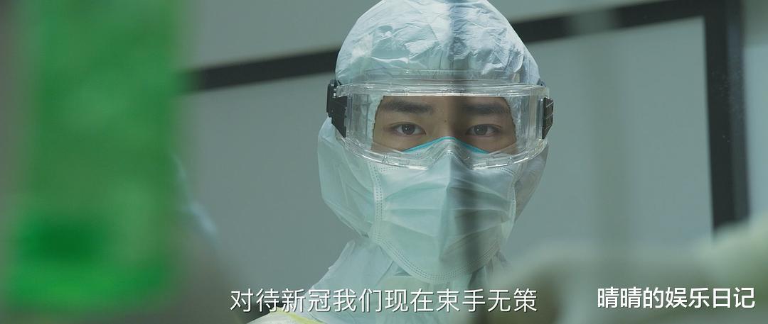 新闻娱乐明星_《中国机长》之后,张涵予、袁泉再次联手,只看预告,票房稳了