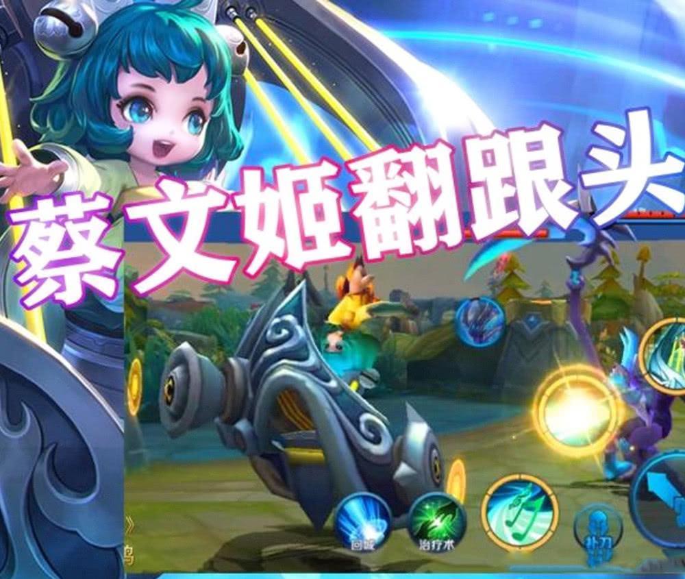 《【煜星娱乐登录平台】王者荣耀:萌新女孩子玩什么英雄比较简单哇?》