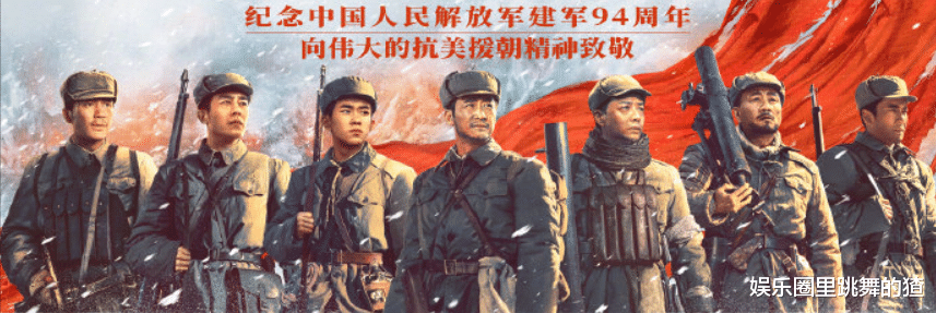 国庆档值得期待的4部电影:《长津湖》未播先火,沈腾新作成黑马