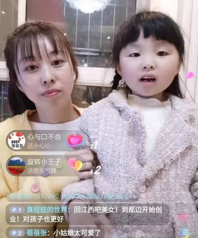 郭威老婆首度直播:女儿5岁多调皮可爱,一家人仍住在驻马店