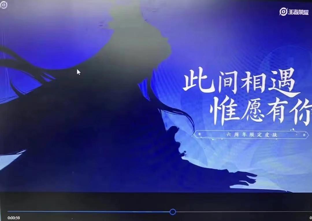 王者荣耀6周年限定确认?古风弈星推广围棋,联动世界冠军?