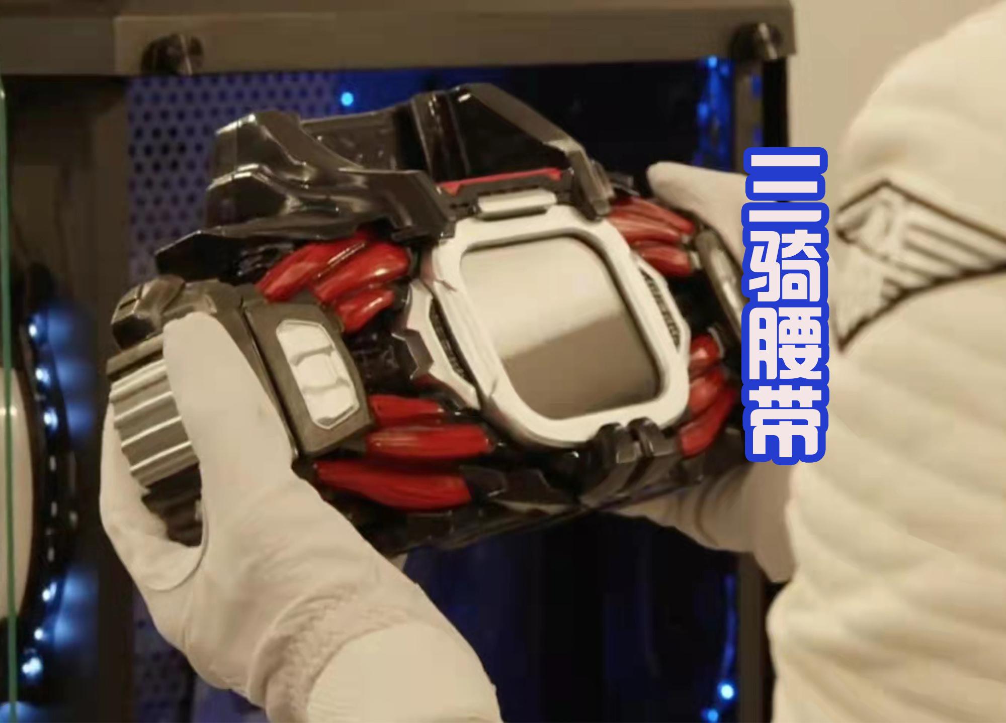 诚恳人门田逆袭,拿到新腰带,变身蜘蛛三骑,就是外型很诡