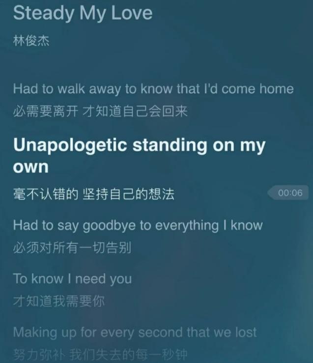 40岁生日刚过完,林俊杰首张英文专辑也上线了