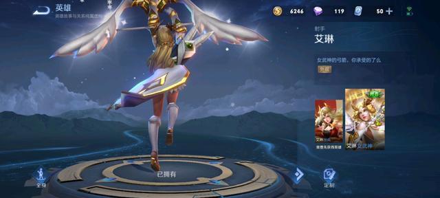 《【煜星平台app登录】玩家看到艾琳活动,登录远古小号,却发现豪华奖励,账号价值翻倍》