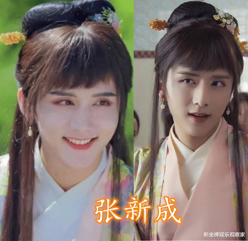 娱乐新闻网站_焦恩俊晒女装照,比张新成薛之谦甜蜜,但不如胡歌王源勇敢