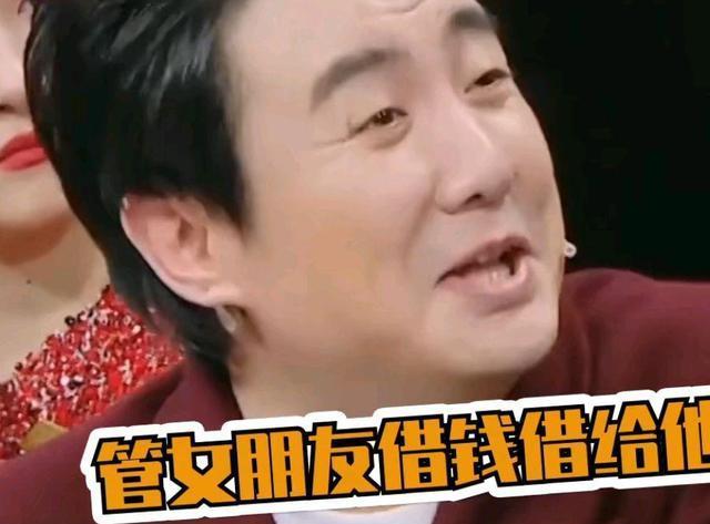 岳云鹏,沈腾心酸借钱史,杨幂:我一般不借钱给别人
