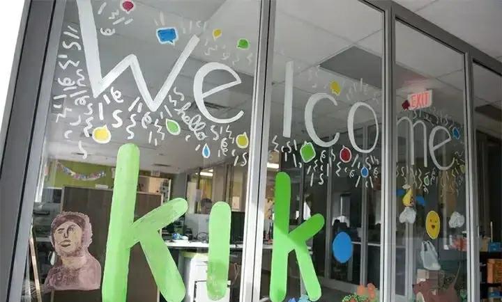 腾讯QQ抄ICQ,奈何Kik不做社交转而投身区块链虚拟币ki 数码科技 第1张