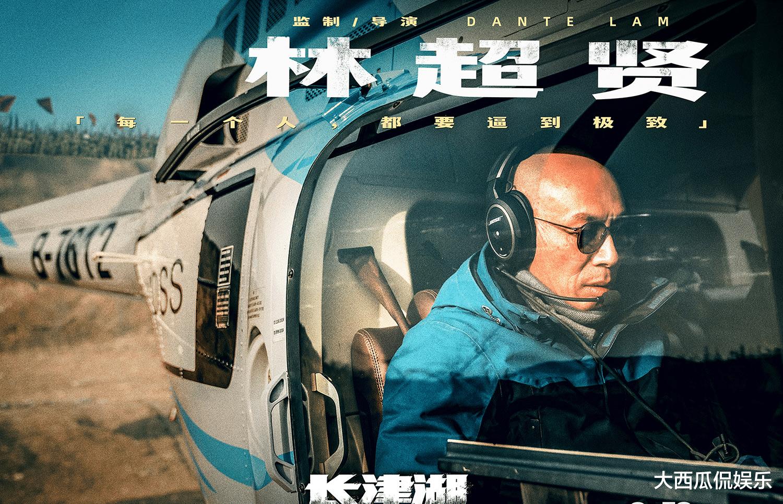 国庆档影片热榜,《长津湖》霸占榜首让仁不让,朱一龙徐峥成陪跑