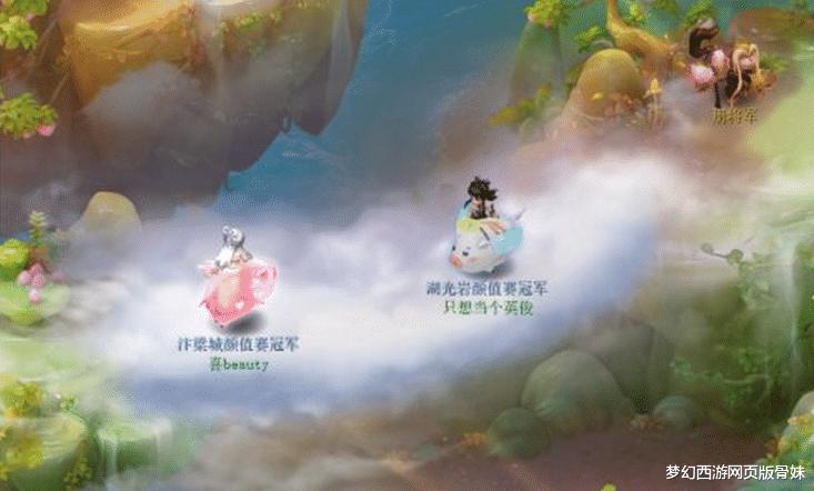 《【煜星在线登陆注册】《梦幻西游》那些女神级玩家你知道几个?不只是白魔仙、魔法冰冰》