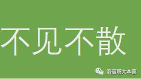 《【煜星平台官网注册】Lolita:愿岁并谢,与长佑兮》