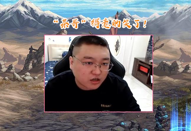"DNF:似雨幽离输了!""茶哥""剑帝8改夺回第一,伤害超越旭旭宝宝"