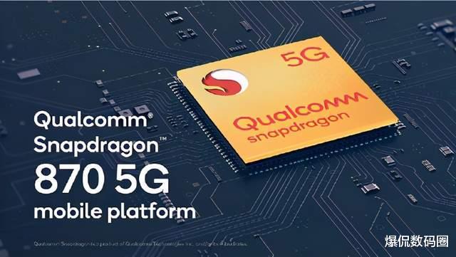 小米10首次降价促销,8GB+256GB3399元,12G 数码科技 第8张