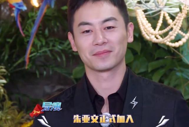 《跑男10》12月开录嘉宾阵容被曝,6位老MC归队,肖战杨紫加盟