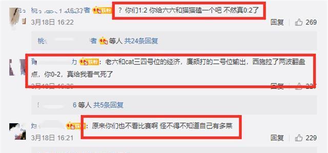 """《【煜星平台官网注册】RNGM""""不受嗟来之食"""",""""0-2文案""""把6.6、Cat血C那局吃了?》"""