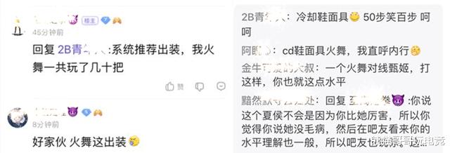 《【煜星娱乐线路】王者荣耀:男玩家吐槽妹子是个混子,晒出战绩后却反遭网友嘲讽》
