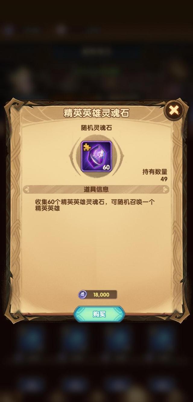 《【煜星注册链接】剑与远征,2892钻石十连抽,1屏2紫超低概率被触发!》