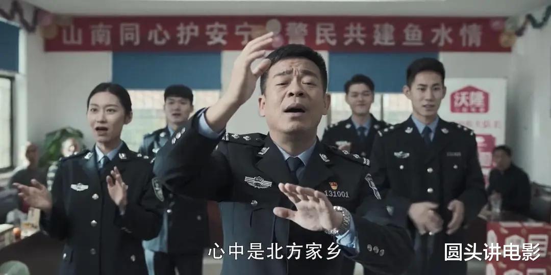 电视剧全网热度榜,《云南虫谷》跌至第三,第一热度高达80.94_新闻娱乐通