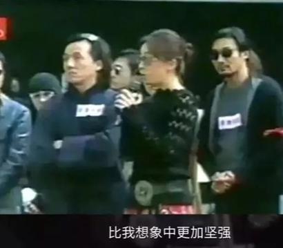 """刘嘉玲被""""带走""""3小时,12年后照片流出,为何梁朝伟还选择她"""